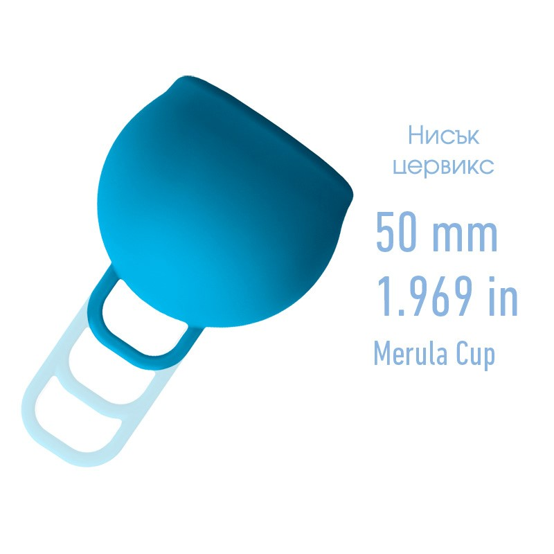 Менструална чашка Merula за нисък цервикс