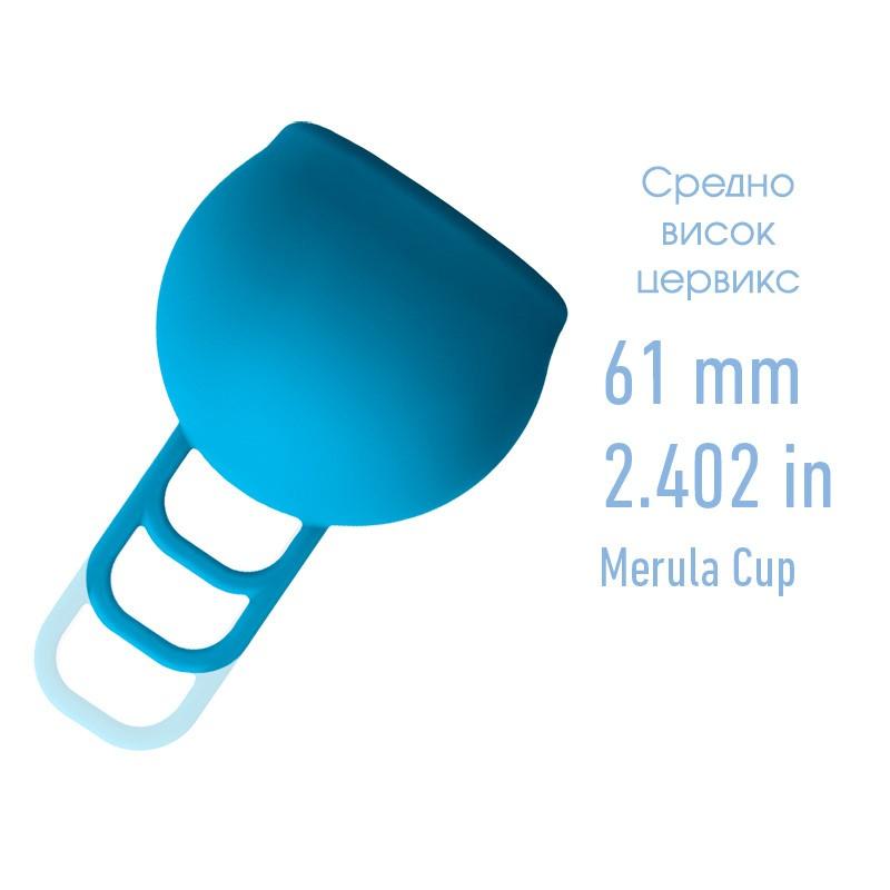 Менструална чашка Merula за средно висок цервикс