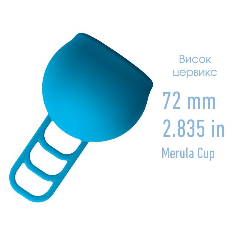 Менструална чашка Merula за висок цервикс