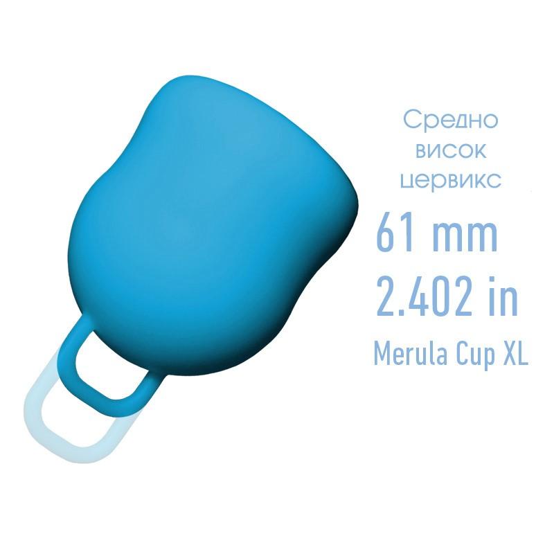 Менструална чашка Merula XL за средно висок цервикс
