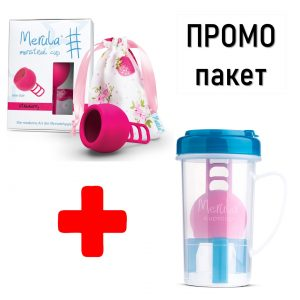 ПРОМО пакет Merula - менструална чашка и чаша за стерилизиране